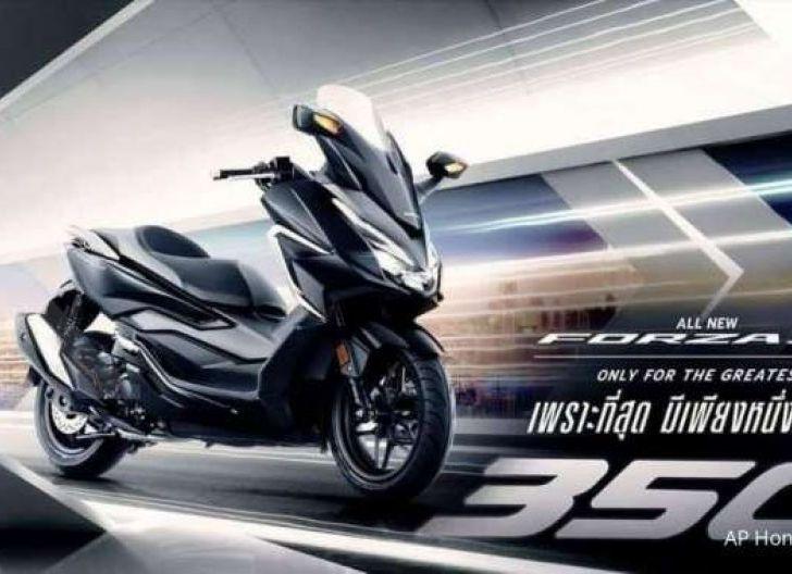 Photo of Honda Forza 350 CC Tampil di Bangkok Motor Show 2020