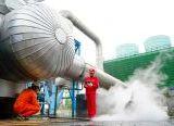 Photo of PLN Terus Dorong Pemanfaatan EBT