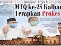 MTQ ke-28 Kalbar Terapkan Prokes, Dilaksanakan dengan Tiga Skenario