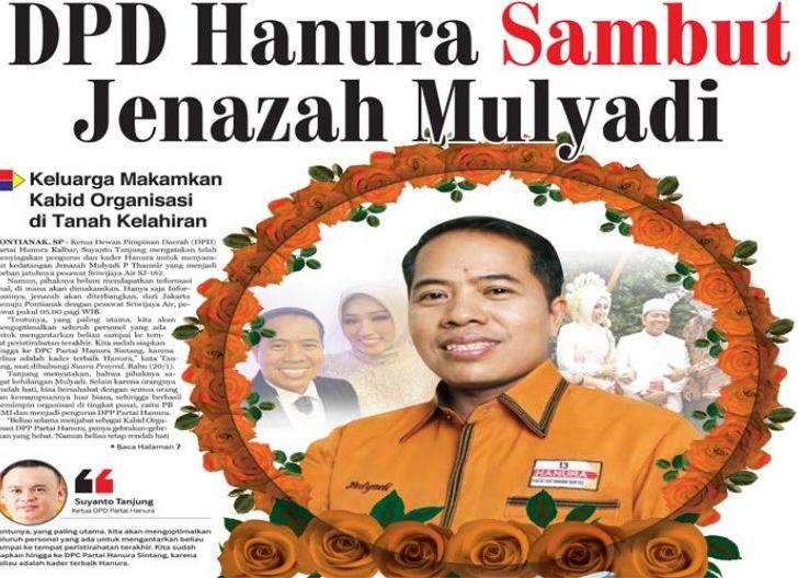 Photo of DPD Hanura Sambut Jenazah Mulyadi, Keluarga Makamkan Kabid Organisasi di Tanah Kelahiran