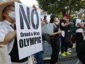 Pesepakbola Afsel Positif Covid-19, Warga Tolak Olimpiade Tokyo