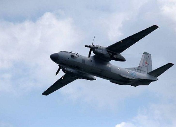 Photo of Pesawat Antonov-27 Hilang dari Pantauan Radar Rusia