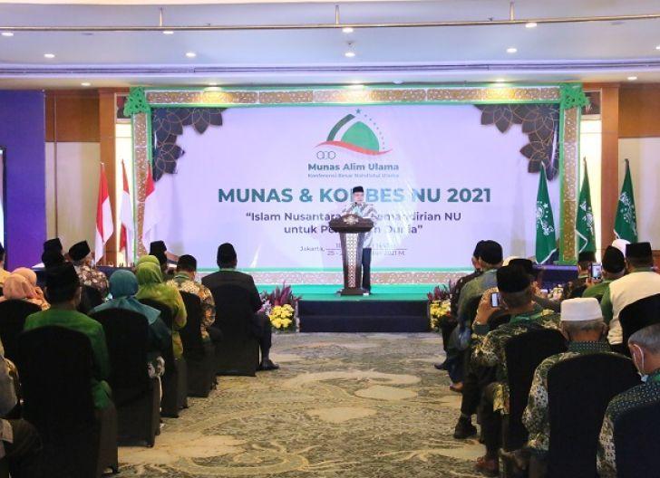 Photo of PBNU Putuskan Muktamar pada 23-25 Desember 2021 di Lampung